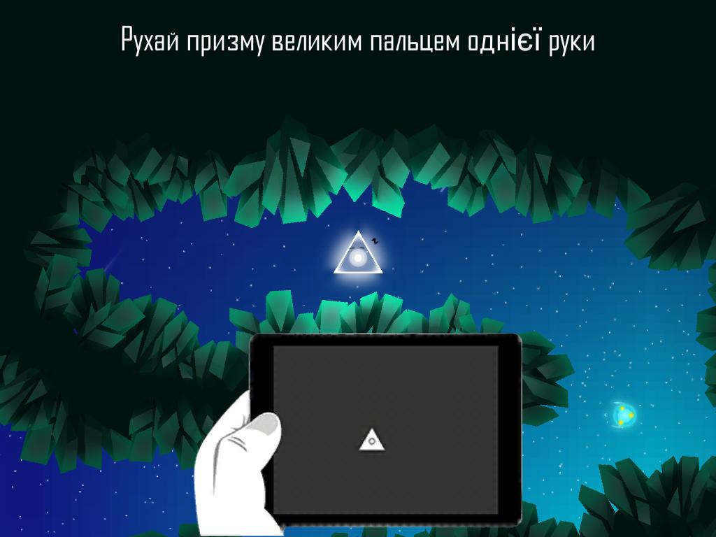 Hint in Ukrainian