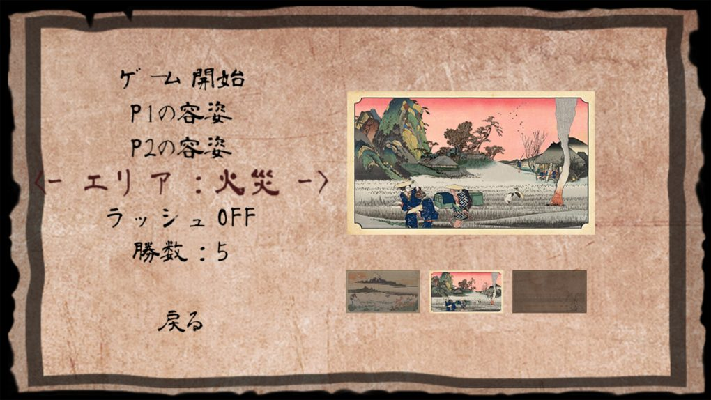 Screenshot Kiai Resonance